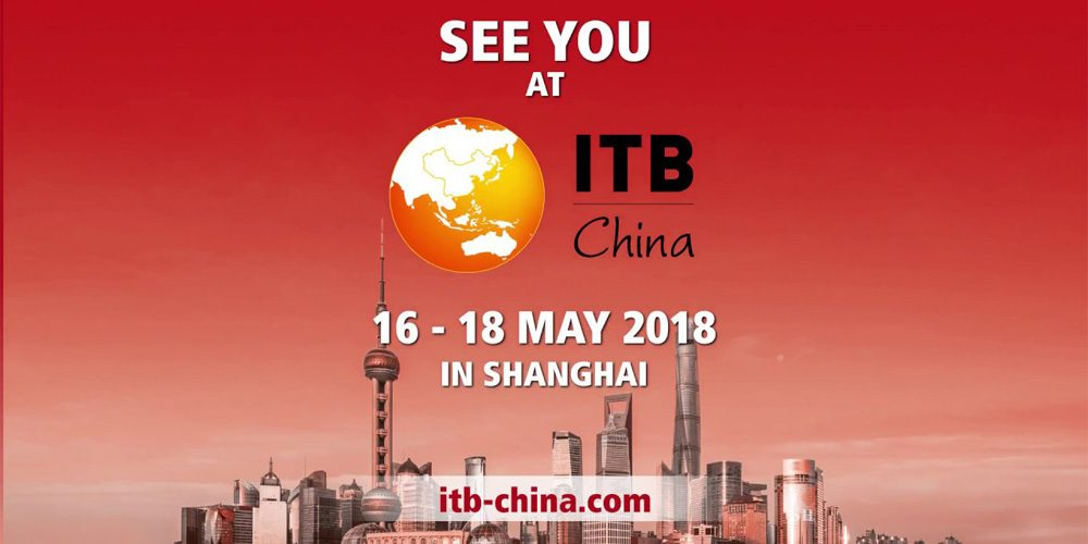 Bizfuture na ITB China